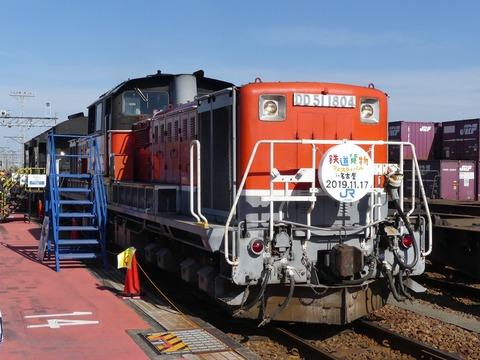 P1240200 (2)