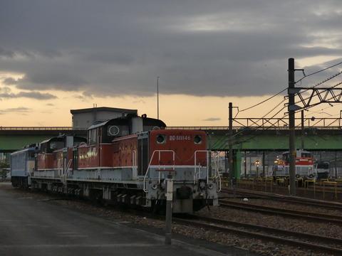 P1240994