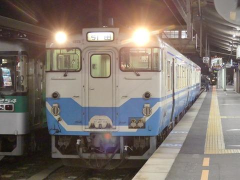 P1310803