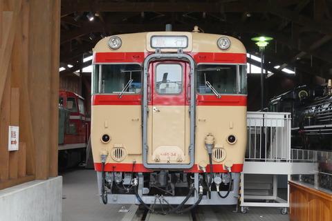 P1350853