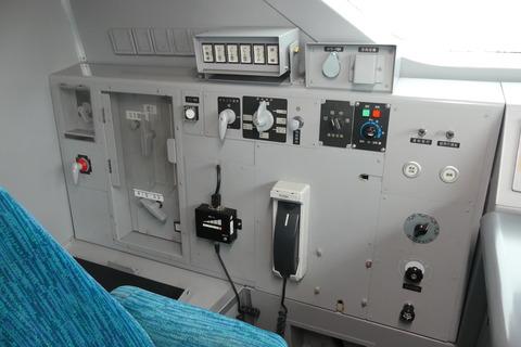 P1350850