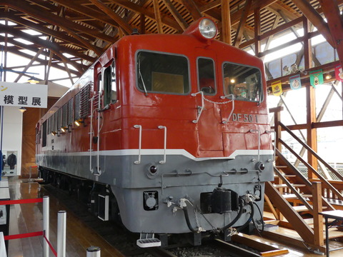 P1340192