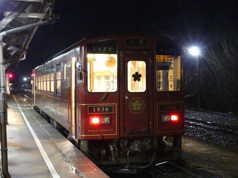 P1330799