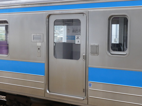 P1340187