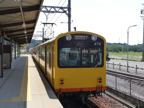 P1270696
