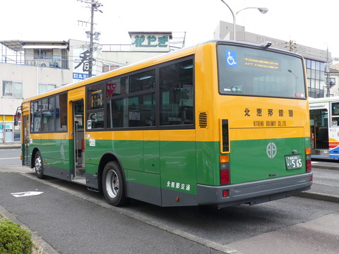 P1230388