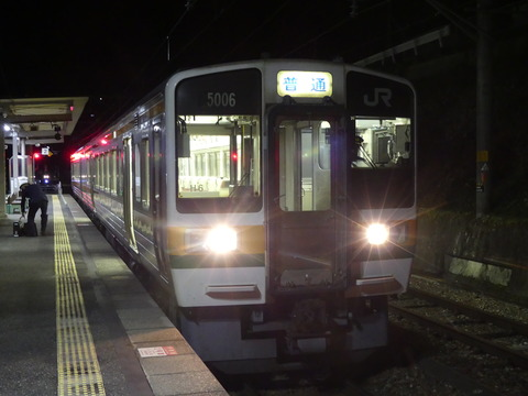 P1240674