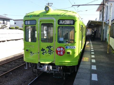 P1300595