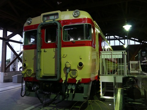 P1310060