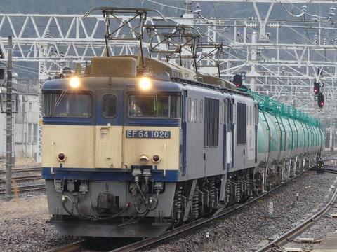 P1250734