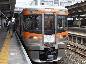 P1230945 (2)