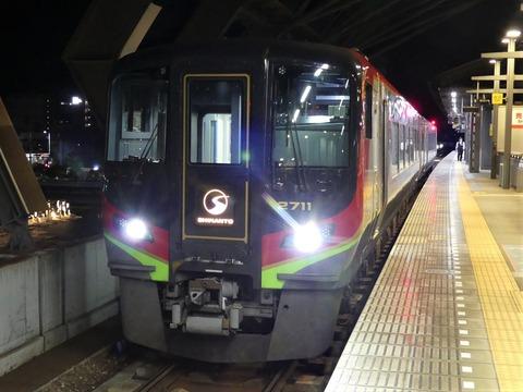 P1300403