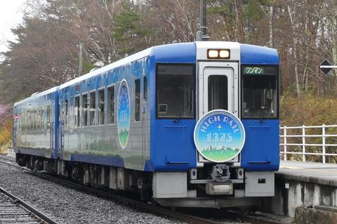 P1340836