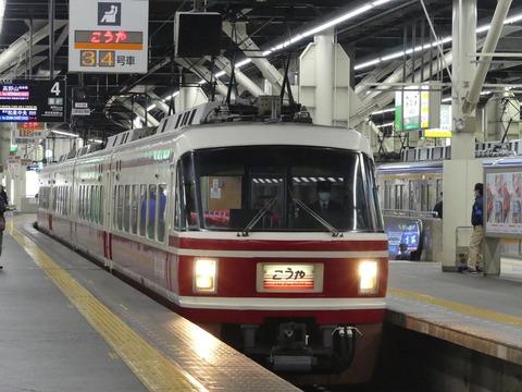 P1250344