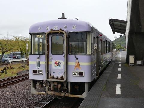 P1300252