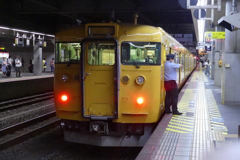 P1380132