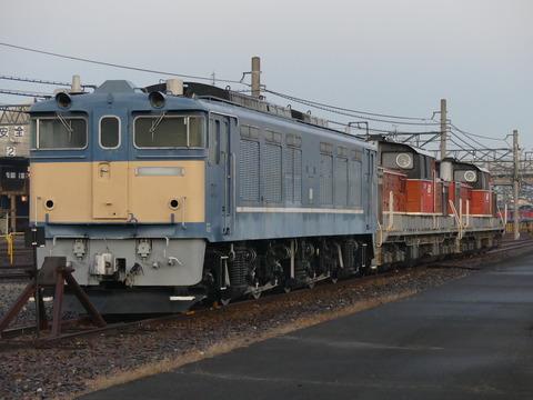 P1240237