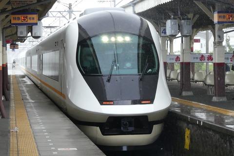 P1360063