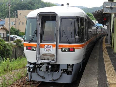 P1220141 (2)