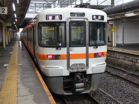 P1340123