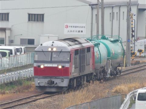 P1260038