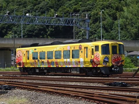 DSC05767