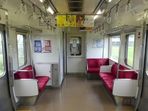P1290631