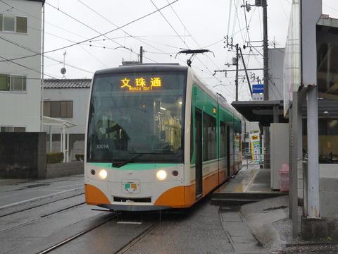 P1320055