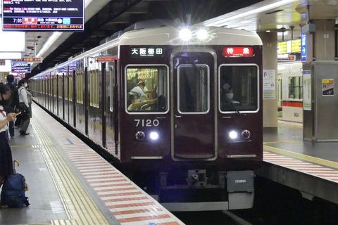 P1360635