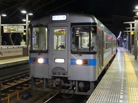P1310373