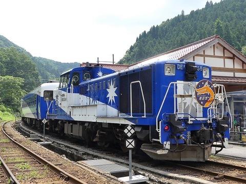 P1220547