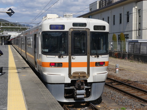 P1340067