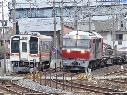 P1260117