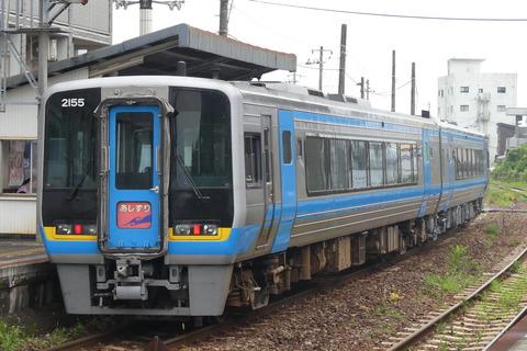 P1360276