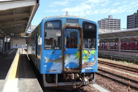 P1360811
