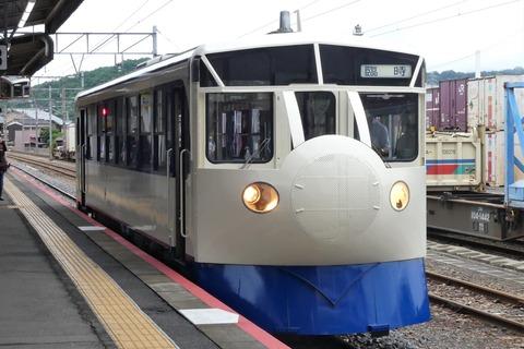 P1350811