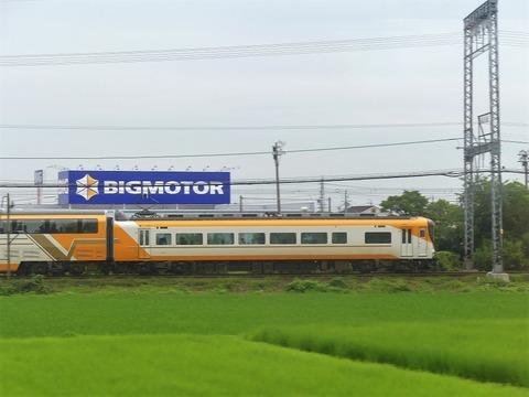P1220119 (2)