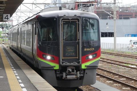 P1360344