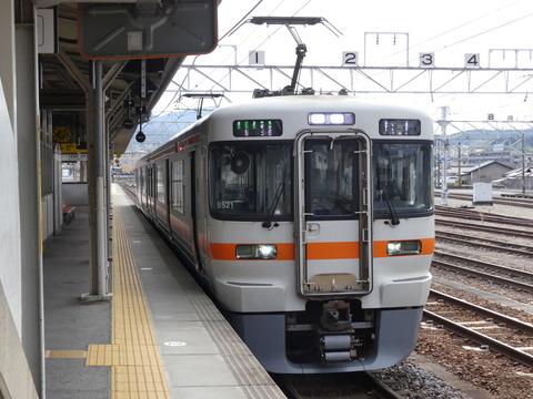 P1340019