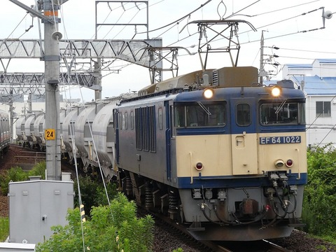 P1220077 (2)