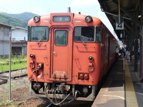 P1220429
