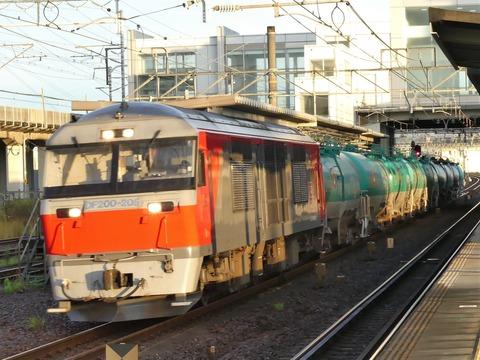 P1290768