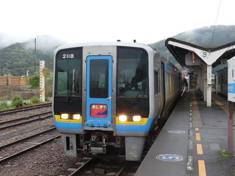P1340408