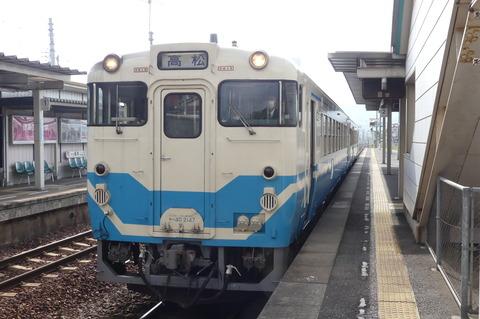 P1350208