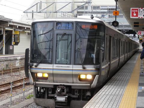 P1330275