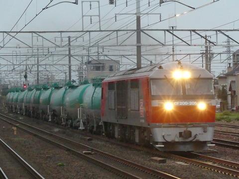 P1230969