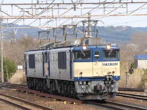 P1250103