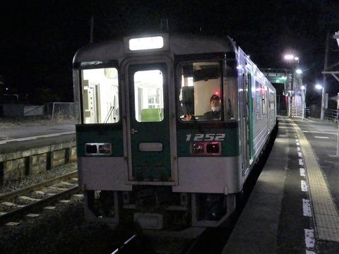 P1310810