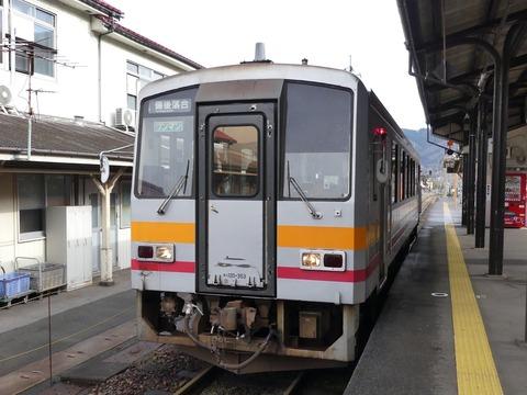 P1310415