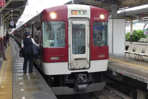 P1360083